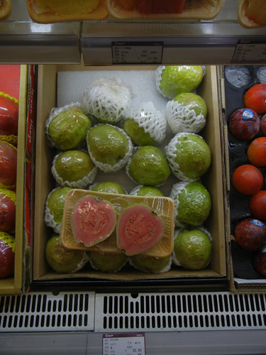 DSCN9603 _ Tropical Fruits, Supermarket, Shenyang, China