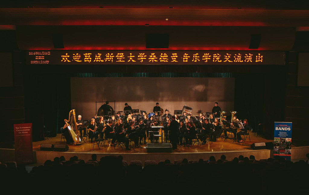 The Sunderman Conservatory of Music's Wind Symphony traveled to China and Singapore. The students have performed concerts, engaged in cultural outreach, and participated in musical exchanges.