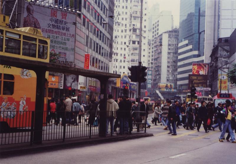 HongKong 1997.