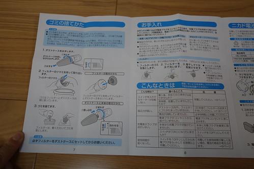 DSC05806.JPG