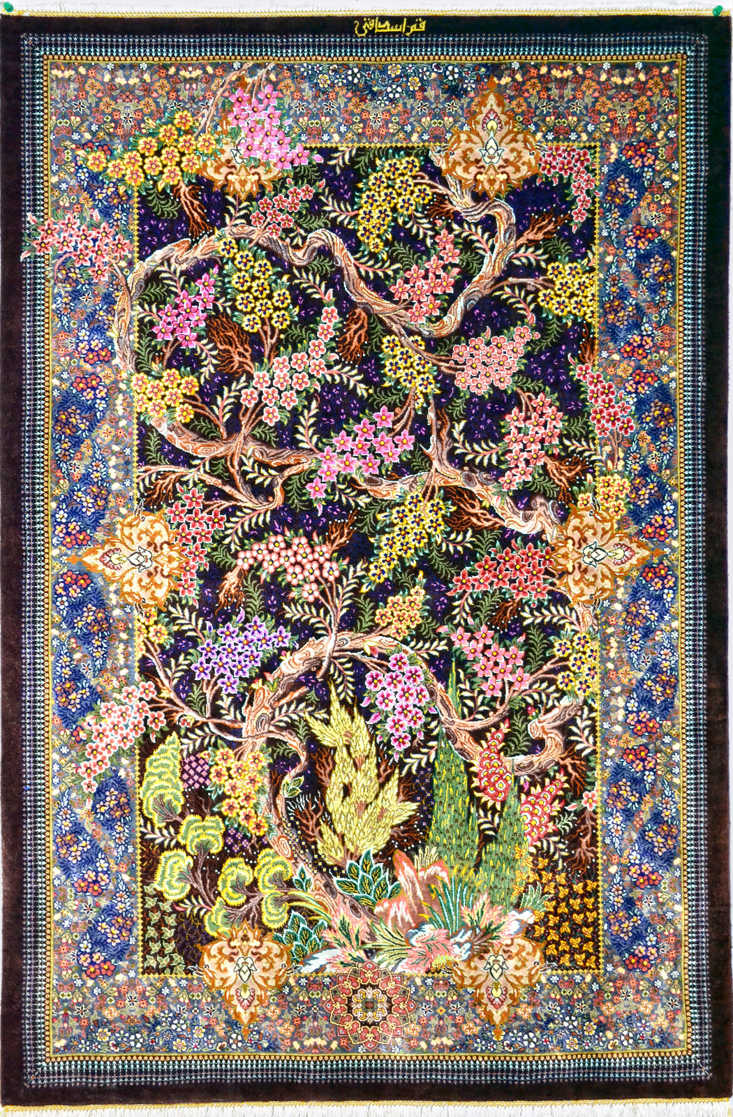 Qom Qum Silk Persian Rug Tree of Life