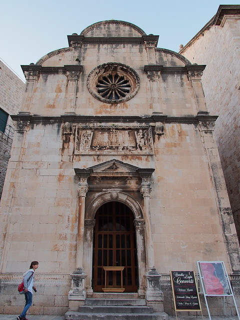 聖救主教堂Crkva Svetog Spasa