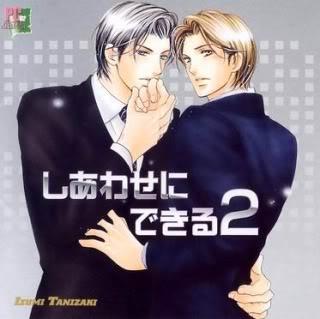 Shiawase ni Dekiru Series (2)