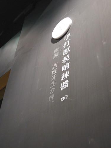 0606 咖哩娘 (13)