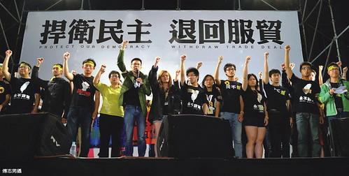 捍衛民主退回服貿(圖片來源:地球公民基金會)