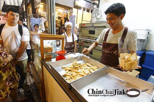 Chatuchak Toasted Bread Cracker