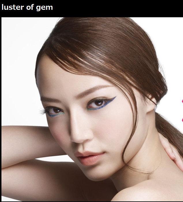 discover new eyes vol.2  シュウ ウエムラ - Mozilla Firefox 09.07.2014 203107