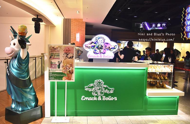 Emack & Bolio's台中大遠百冰淇淋18