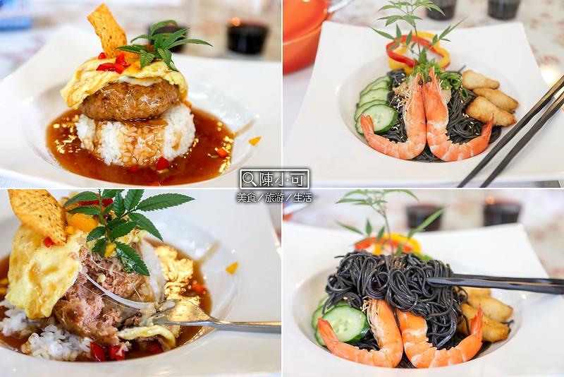 鄉村舒活套餐: (一)主食:普拉多馬告牛肉 /Loco Moco 摩可餐(豬肉漢堡肉)/ 奶油白醬牛肉丸 /和風海鮮墨魚冷麵
