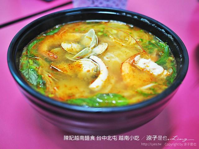 陳記越南麵食 台中北屯 越南小吃 13