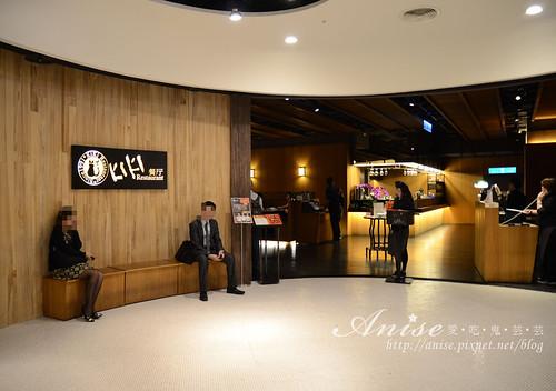 kiki餐廳_001.jpg