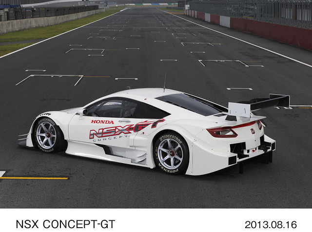 NSX_CONCEPT-GT (9)