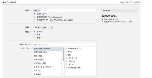 スクリーンショット 2013-09-18 16.31.07