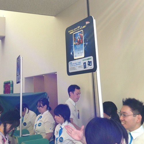 D23 Expo Japan記念フリーきっぷ、いまは15分くらいかな。