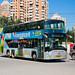 [Buses in Beijing]京华 Jinghua BK6126S1 (Low-floor) 北京公交集团 BPT #86016 Line T11 Front-right at Beiyuanjiayuan