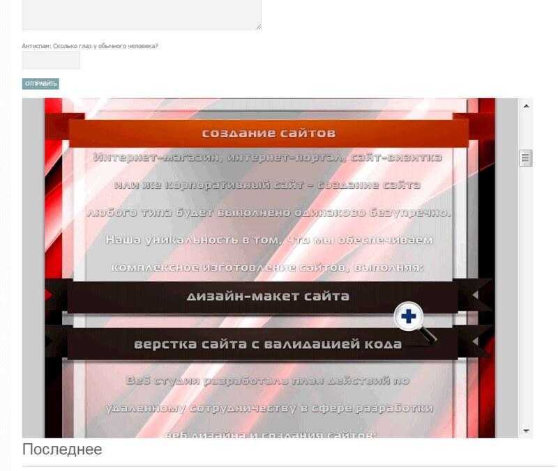 Как быстро конвертировать документ word в pdf?