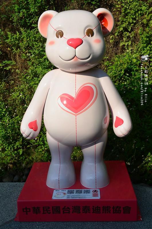 秋熊 (29)