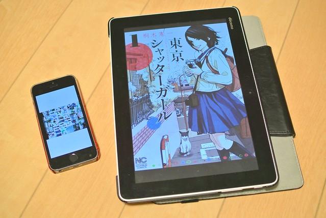 Kindle 東京シャッターガール
