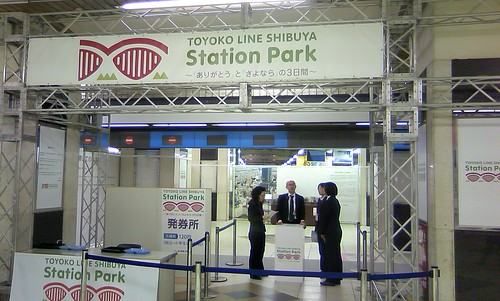 250323渋谷駅 (3)