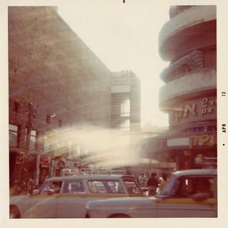 Tel Aviv 1972