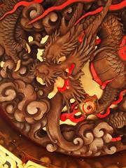art, fractal art, mythology, dragon,