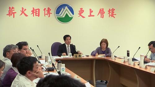 會議主席葉欣誠裁定重新規劃