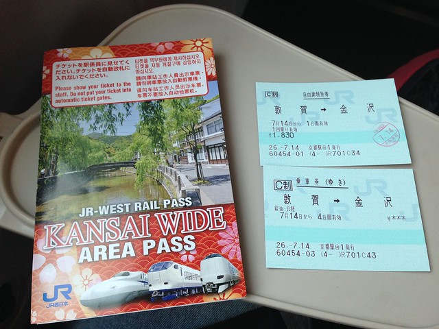 持 Kansai Wide Pass 到金沢