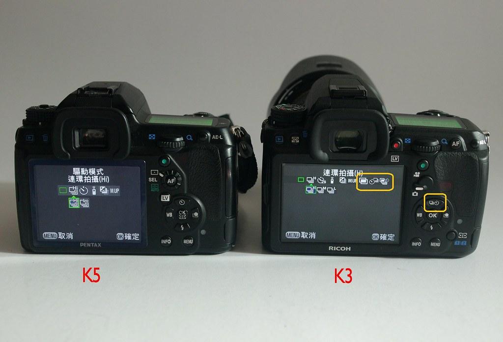 從 K5 到 K3 , 令人有感的升級