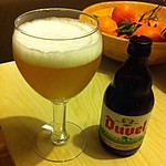 Duvel Tripel Hop 2013 (9.5% de alcohol) [Nº 50]