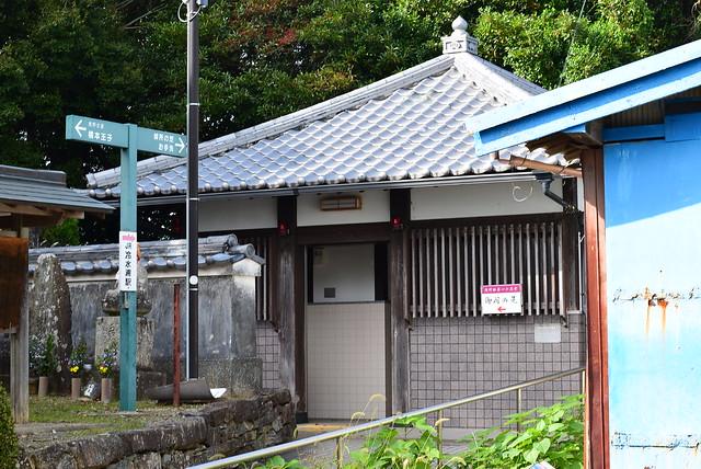 藤白坂トイレ