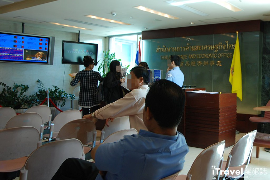 泰国观光签证办理教学 (14)