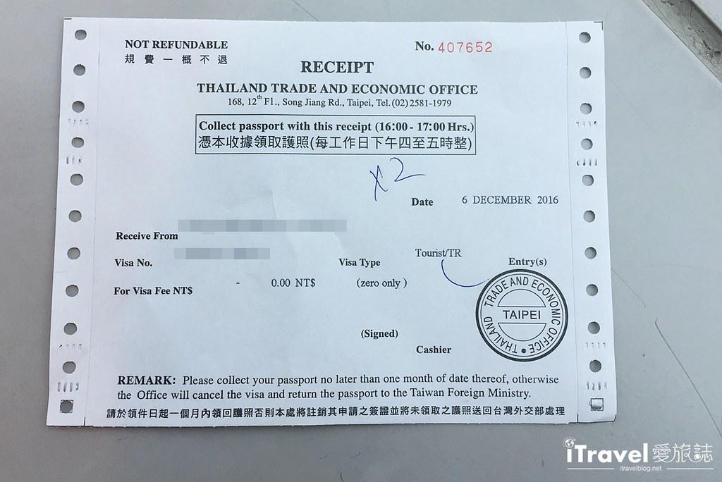 泰国观光签证办理教学 (9)