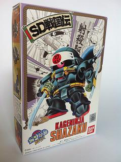 Online Shop Updated - Centurions Hacker, S.C.M. Ex Zakus, G.I Joe, and more. 9162291841_161632fc9d_n