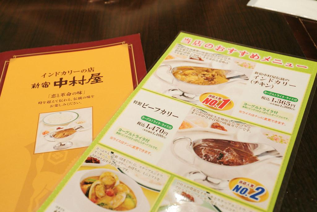 2013 Tokyo Food_289
