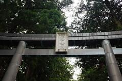Fuji Sengen-jinja
