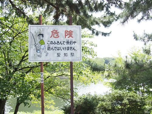 130720_Okazaki 9