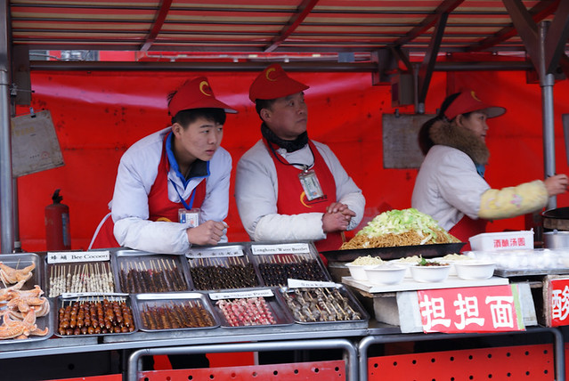 Beijing street food vendors