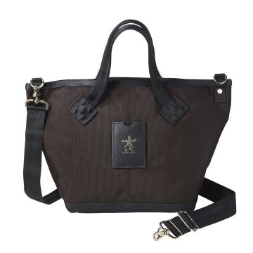 Porter International Luxy Tote Brown