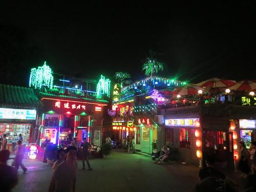 Shichahai Lakes Restaurants