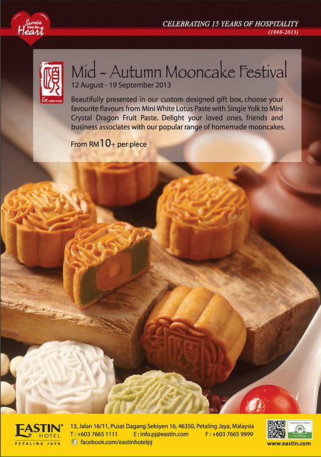 mooncake flyer'13.eps