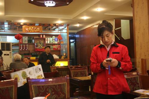 2011-11-25 - Beijing restaurant - 03 - Inside