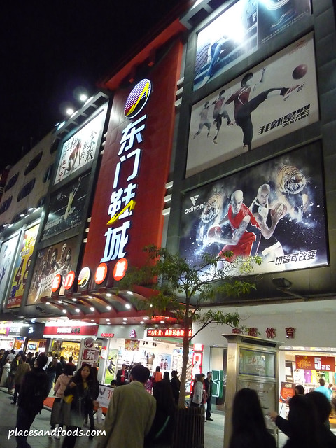 Dong Men Shoe City (东门鞋城) Shenzhen