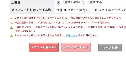 スクリーンショット 2013-09-18 10.33.04