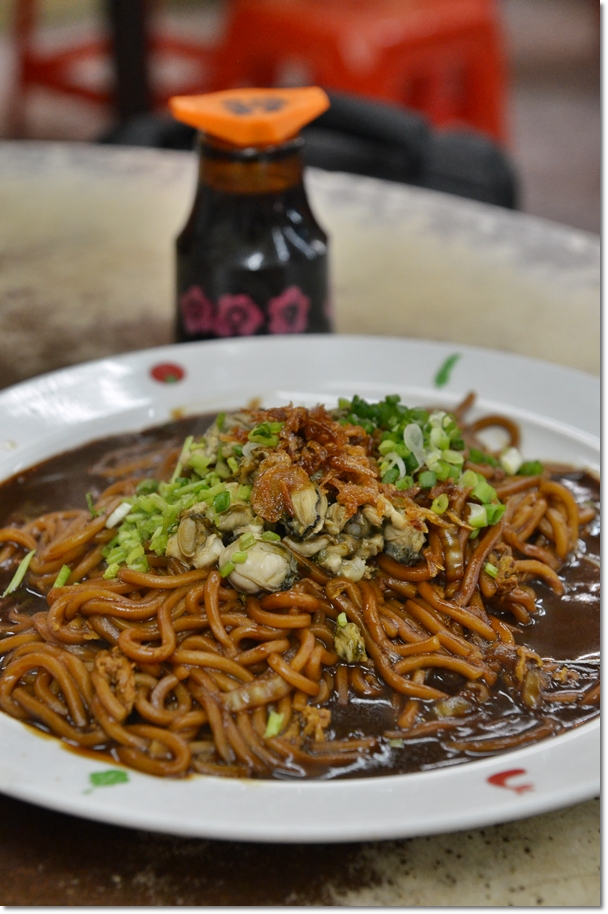 Teochew Oyster Noodle