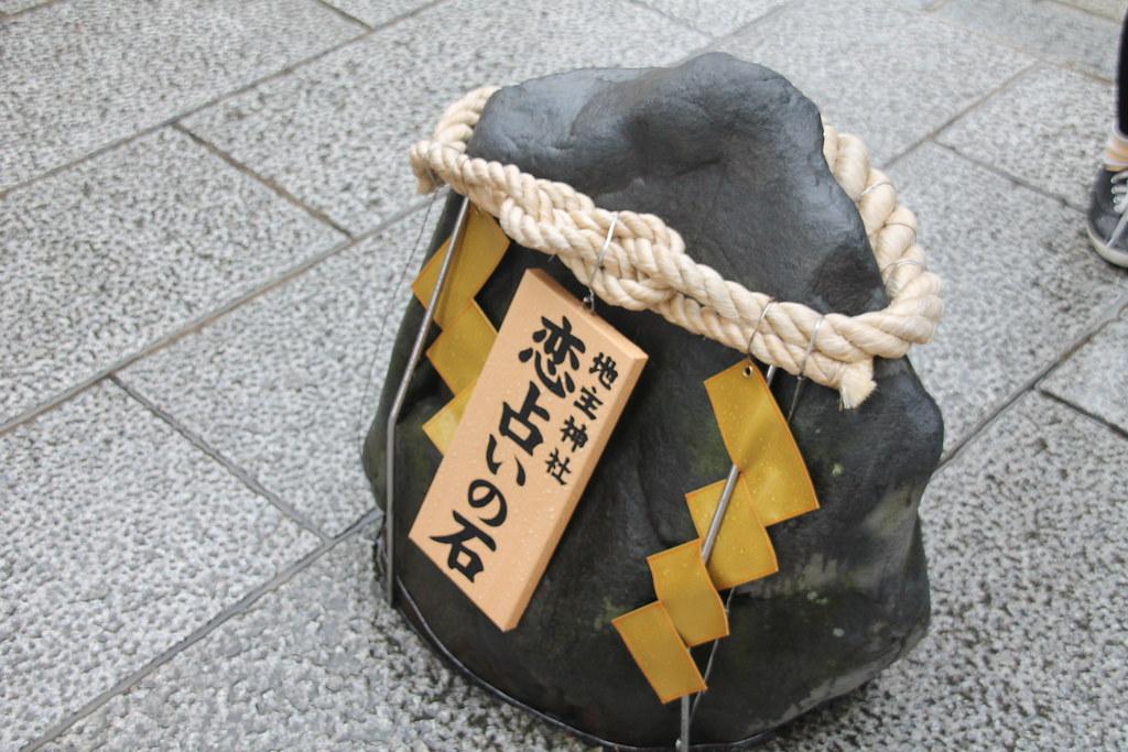 Japan Day 11: Koyoto