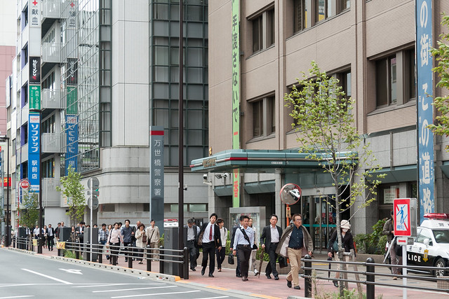 Salarymen go to their office :  16 October 2013 after typhoon in Akihabara