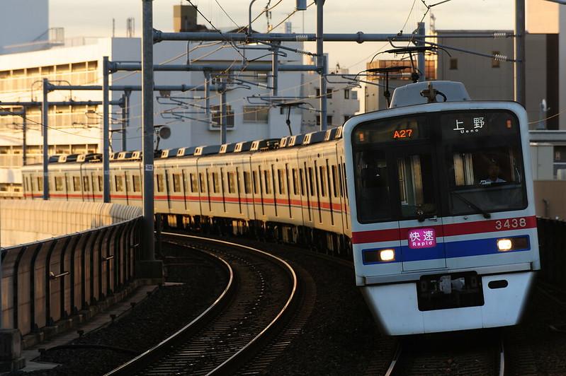 5A26 3438 Rapid Ueno