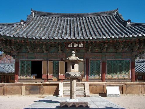 South Korea - Gyeongju - Bulguksa - 13