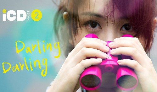 iCD 高振梅《Darling Darling》Cover 702x412