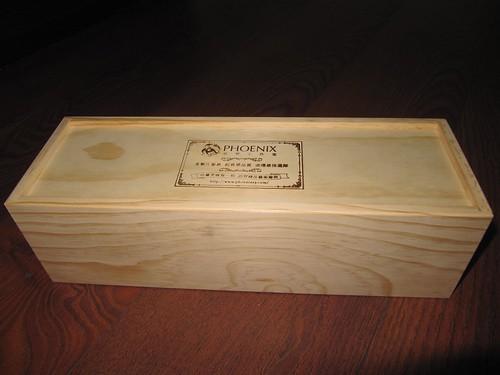 04-劭羿酒瓶雕刻-木盒子正面